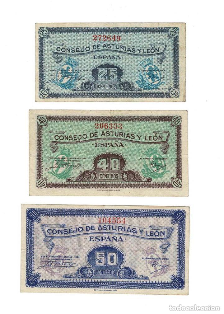 CONSEJO DE ASTURIAS Y LEÓN TRES MUY RAROS BILLETES DE 25, 40 Y 50 CÉNTIMOS. (Numismática - Notafilia - Billetes Locales)