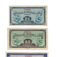 Billetes locales: CONSEJO DE ASTURIAS Y LEÓN TRES MUY RAROS BILLETES DE 25, 40 Y 50 CÉNTIMOS.. Lote 131688722