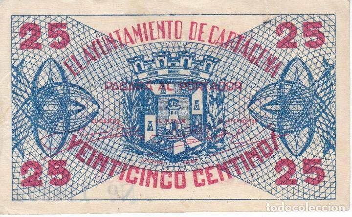 BILLETE DE 25 CENTIMOS DEL AYUNTAMIENTO DE CARTAGENA DEL AÑO 1937 (SELLO SECO) (Numismática - Notafilia - Billetes Locales)