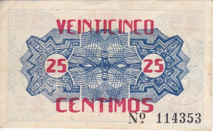 Billetes locales: BILLETE DE 25 CENTIMOS DEL AYUNTAMIENTO DE CARTAGENA DEL AÑO 1937 (SELLO SECO) - Foto 2 - 132886342