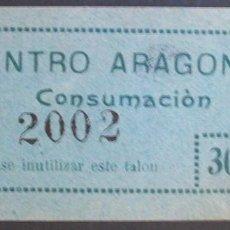 Billetes locales: CATALUÑA/CATALUNYA. 30 CÉNTIMOS. CENTRO ARAGONÉS (BARCELONA). CONSUMACIÓN. Lote 133009702