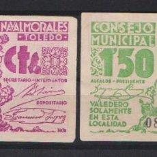 Billetes locales: LOS NAVALMORALES (TOLEDO) - SIN FECHA DE EMISION. Lote 133596818