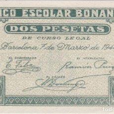 Billetes locales: BILLETE DE 2 PESETAS DEL BANCO ESCOLAR BONANOVA DEL AÑO 1944 SIN CIRCULAR-PLANCHA (RARO) . Lote 135432302