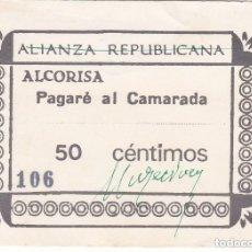Billetes locales: BILLETE DE 50 CENTIMOS DE LA ALIANZA REPUBLICANA DE ALCORISA (TERUEL). Lote 135816158