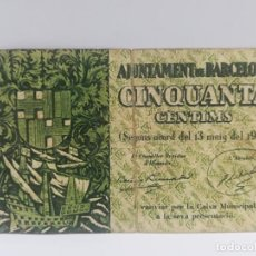 Billetes locales: CINQUANTA CENTIMS AJUNTAMENT BARCELONA 1937 - BILLETE LOCAL - 50 CENTIMOS. Lote 137464706