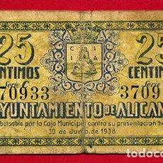 Billetes locales: BILLETE LOCAL , GUERRA CIVIL , 25 CENTIMOS AYUNTAMIENTO ALICANTE , MBC- , ORIGINAL , T933. Lote 138003886