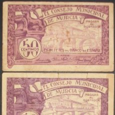 Billetes locales: LOTE 3 BILLETES. CONSEJO MUNICIPAL DE MURCIA. 50 CÉNTIMOS. 1937. SERIES DIFERENTES. GUERRA CIVIL. Lote 143053322