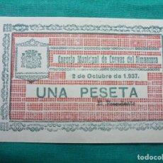Billetes locales: ESPAÑA BILLETE LOCAL CUEVAS DEL ALMANZORA 1 PESETA 1937. Lote 146444530