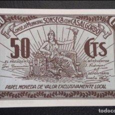 Billetes locales: ESPAÑA BILLETE LOCAL SONSECA CON CASAGORDO(TOLEDO) 50 CÉNTIMOS 1937. Lote 146445706