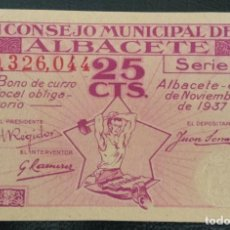Billetes locales: GUERRA CIVIL. BILLETE LOCAL 25 CÉNTIMOS ALBACETE. SC SELLO EN SECO. Lote 150238078
