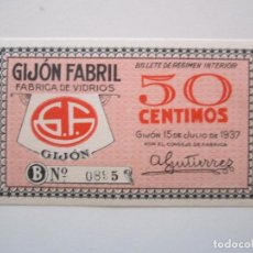 Billetes locales: BILLETE LOCAL 50 CENTIMOS GIJON FABRIL S/C R 1937 GURRRA CIVIL. Lote 151542482