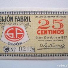 Billetes locales: BILLETE LOCAL 25 CENTIMOS GIJON FABRIL S/C R 1937 GURRRA CIVIL. Lote 151542506