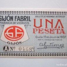 Billetes locales: BILLETE LOCAL 1 PESETA GIJON FABRIL S/C R 1937 GURRRA CIVIL. Lote 151542582