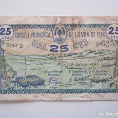 Billetes locales: BILLETE LOCAL 25 CENTIMOS FLIX S/C R 1937 GURRRA CIVIL. Lote 151542666