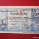 Billetes locales: BILLETE LOCAL 50 CENTIMOS SOLSONA 1937 GUERRA CIIVIL. Lote 151824066