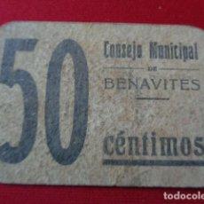 Billetes locales: BENAVITES. VALENCIA. GUERRA CIVIL. 50 CÉNTIMOS. CARTON.. Lote 153924894