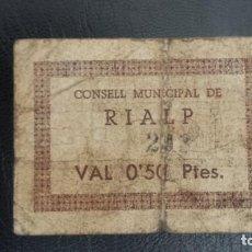 Billetes locales: BILLETE LOCAL 50 CÉNTIMOS AYUNTAMIENTO DE RIALP. Lote 154342386