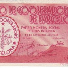Billetes locales: BILLETE DE LA UNIO DE COOPERADORS DE BARCELONA DE 5 CENTIMOS SIN NUMERACION SIN CIRCULAR . Lote 155286994
