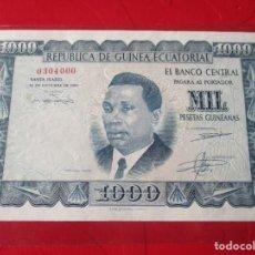 Billetes locales: BILLETE DE 1000 PESETAS DE LA COLONIA ESPAÑOLA DE GUINEA ECUATORIAL. 1969. Lote 155680714