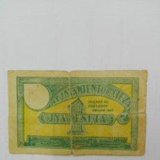Billetes locales: BILLETE LOCAL DE 1 PESETA AYUNTAMIENTO DE CIEZA ( MURCIA ). Lote 155909030