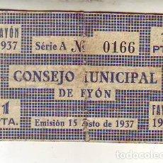 Billetes locales: CONSEJO MUNICIPAL FAYON 1 PESETA. Lote 159017086