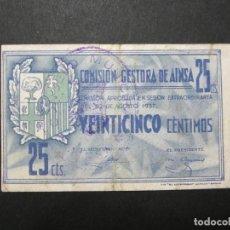 Billetes locales: 25 CÉNTIMOS DE AINSA (HUESCA) PRECIOSO. Lote 159132250