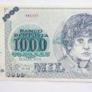 Billetes locales: BILLETE DE 1000 CORONAS DE BEMPOSTA *CIRCO DE LOS MUCHACHOS*. SIN SERIE. OURENSE. Lote 164962986