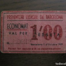 Billetes locales: PREVENTORI JUDICIAL BARCELONA-1 PESSETA-BILLETE LOCAL-VER FOTOS-(59.382). Lote 165088778