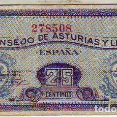 Billetes locales: CONSEJO ASTURIAS Y LEON 25 CENTIMOS. Lote 165447454