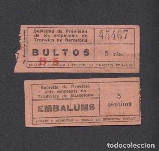 BILLETE VALE DE LA SOCIEDAD DE PREVISION DE LOS EMPLEADOS DE TRANVIAS DE BARCELONA BULTOS 5 CENTIMOS (Numismática - Notafilia - Billetes Locales)