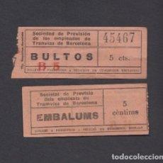 Billetes locales: BILLETE VALE DE LA SOCIEDAD DE PREVISION DE LOS EMPLEADOS DE TRANVIAS DE BARCELONA BULTOS 5 CENTIMOS. Lote 165652574