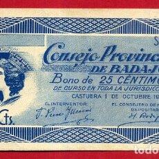 Billets locaux: BILLETE LOCAL , GUERRA CIVIL, 25 CENTIMOS DE BADAJOZ , 1937 , NULO SOLO PARA COLECCIONISTAS. Lote 167030592