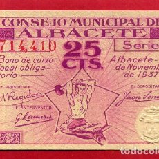 Billets locaux: BILLETE LOCAL , GUERRA CIVIL, 25 CENTIMOS DE ALBACETE , SELLO EN SECO , PLANCHA , ORIGINAL , T410. Lote 167030892