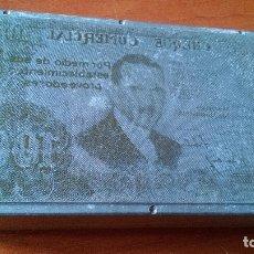 Billetes locales: TROQUEL, PLANCHA PARA BILLETE LOCAL, COMERCIAL - 100 PESETAS - AÑOS 50/60. Lote 167470416