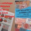 Billetes locales: CATALOGO RAFAEL GONZALEZ. BILLETES DE LA GUERRA CIVIL. VOLUMEN I, TODA ESPAÑA (EXCEPTO CATALUÑA).. Lote 168145861