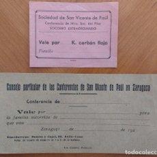 Billetes locales: INTERESANTE LOTE DE DOS VALES DE BENEFICIENCIA DE SAN VICENTE DE PAUL (ZARAGOZA). Lote 168321872