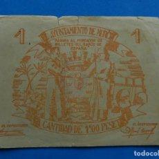 Billetes locales: BILLETE LOCAL. AYUNTAMIENTO DE MURCIA. 1 PESETAS. 1937.. Lote 171618254