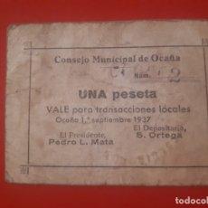 Billetes locales: BILLETE LOCAL DE OCAÑA - 1 PESETA. Lote 176508957