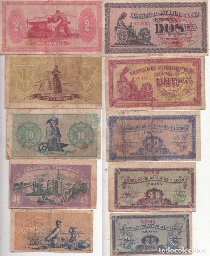 5 BILLETES DEL CONSEJO DE ASTURIAS Y LEÓN.1937 .SERIE COMPLETA DE LA GUERRA CIVIL BONITA BARATA. (Numismática - Notafilia - Billetes Locales)