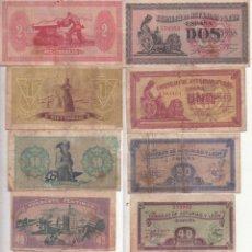 Billetes locales: 5 BILLETES DEL CONSEJO DE ASTURIAS Y LEÓN.1937 .SERIE COMPLETA DE LA GUERRA CIVIL BONITA BARATA.. Lote 177501513
