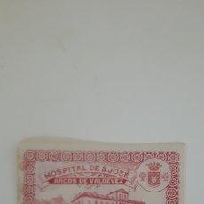 Billetes locales: BILLETE CEDULA LOCAL DE HOSPITAL SAN JOSÉ PORTUGAL ARCOS DE VALDEVEZ 50 CENTAVOS. Lote 177872844