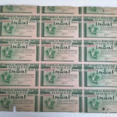 Billetes locales: ALBACETE. 1 PESETA 1937. BLOQUE 12 EJEMPLARES, REUTILIZADO COMO PORTADA DE CARPETA. ORIHUELA. Lote 178255876