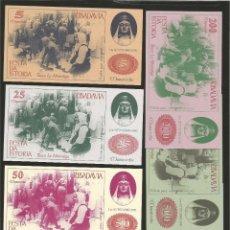 Billetes locales: LOTE DE 7 BILLETES -LA VILLA ORENSANA DE RIBADAVIA- FESTA DA ISTORIA, AÑO 1995.. Lote 179055243
