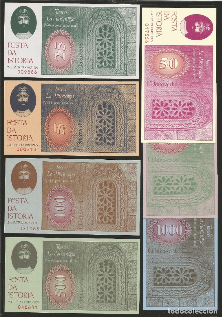 Billetes locales: Lote de 7 billetes -La Villa Orensana de Ribadavia- Festa da Istoria, año 1995. - Foto 2 - 179055243