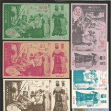 Billetes locales: LOTE DE 7 BILLETES -LA VILLA ORENSANA DE RIBADAVIA- FESTA DA ISTORIA, AÑO 1996.. Lote 179055367