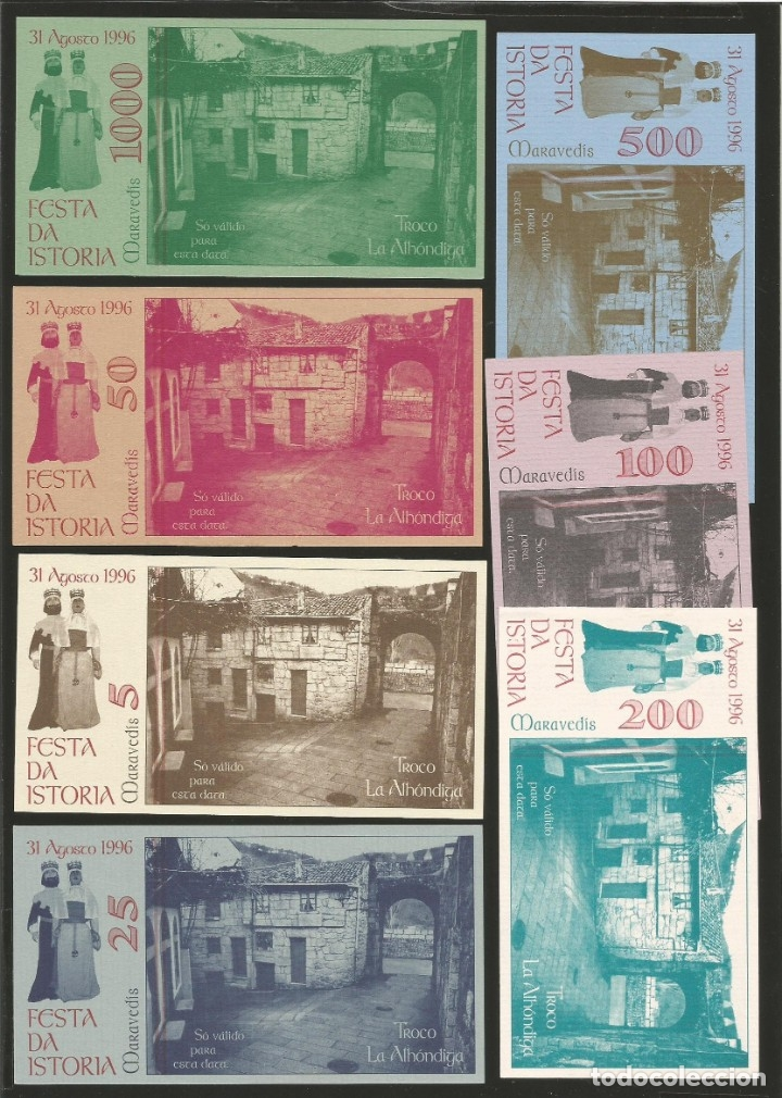 Billetes locales: Lote de 7 billetes -La Villa Orensana de Ribadavia- Festa da Istoria, año 1996. - Foto 2 - 179055367