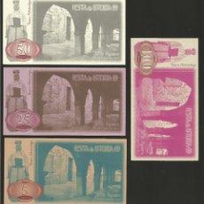 Billetes locales: LOTE DE 4 BILLETES -LA VILLA ORENSANA DE RIBADAVIA- FESTA DA ISTORIA, AÑO 1999.. Lote 179059360