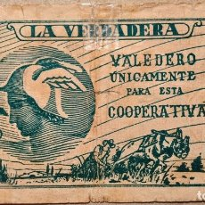 Billetes locales: COOPERATIVA - LA VERDADERA - TORREDEMBARRA. Lote 179330457