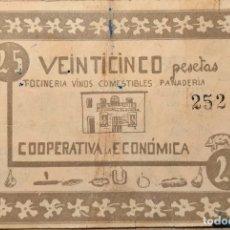 Billetes locales: COOPERATIVA - LA ECONÓMICA - CENTELLES - 25 PESETAS. Lote 179332227