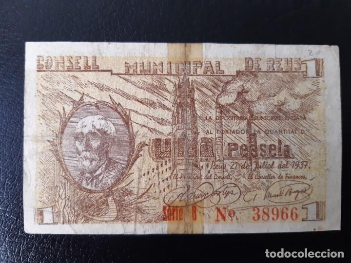 BILLETE LOCAL 1 PESETA AYUNTAMIENTO DE REUS (Numismática - Notafilia - Billetes Locales)